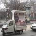 Dohányreklámos tüntetés Rogán hivatala előtt? - fotók: belvaros.