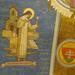 Gödöllő-Máriabesnyő - belső alsó - 23