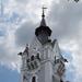 Kaposvár - 24 - városház