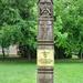 Nagyatád - 50 - Hunyadi emlékoszlop