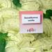Budai Gourmet - Bazsalikomos vanilia