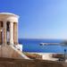 Costa - Valletta - Siege Bell War Memorial