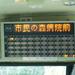 Miyazaki2 007 2012 03 07 034