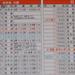 Miyazaki7 003 2012 03 12 053c