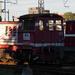 CZ-JKS 98 54 4 703 529-8, SzG3
