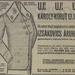 KarolyKrt13-1913Augusztus-AzEstHirdetes
