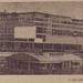 MTA-1963-Palyazat-Palyamu2
