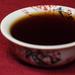 Album - Yunnan Jincha - shu puerh hangulat