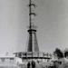 1969. március: épül a soproni TV átjátszó torony