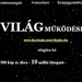 vilaglex.hu - 10.000.000 látogató