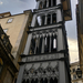 Lisbon - Santa Justa lift alulról