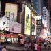 Times Square I.