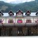 Chamonix régi pályaudvara
